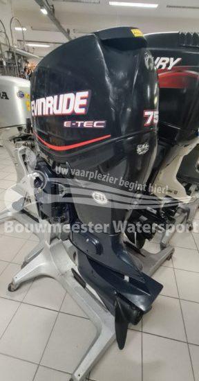 2020-buitenboordmotor-11-20-044