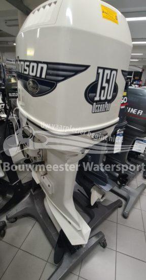 2020-buitenboordmotor-11-20-059