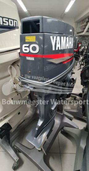 2020-buitenboordmotor-11-20-061