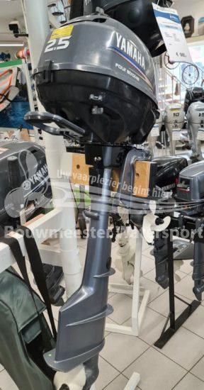 2021-buitenboordmotor-04-21-030